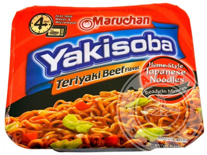 Maruchan Yakisoba Noodles, As Low As Free at Safeway!