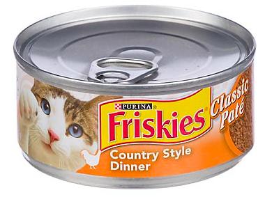 friskies cat food coupon
