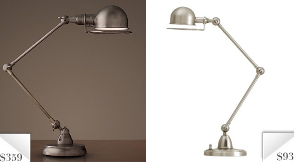 Lovely Knockout Knockoff: Restoration Hardware Industrial Task Lamp