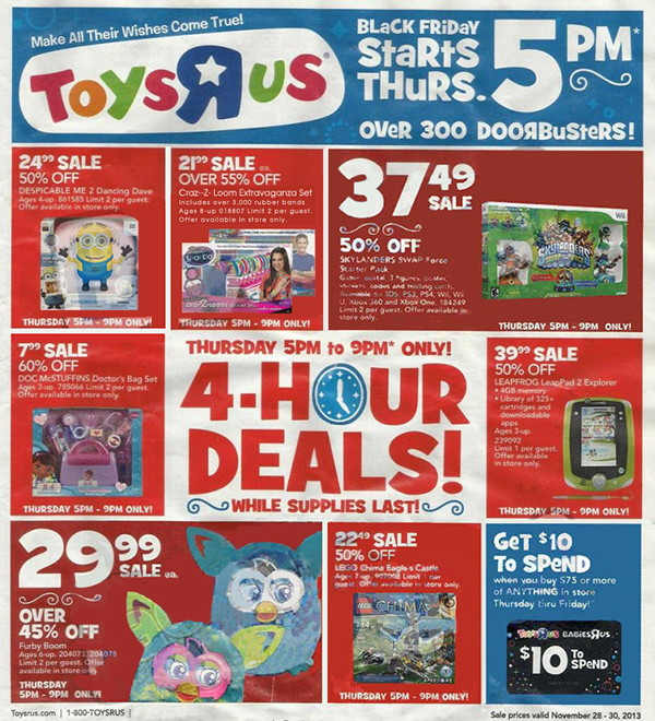 What To Do When You Can't Pay Your Toys R Us Bill. With over US locations and more than international locations, Toys R Usis the leading retail toy store in the United States.