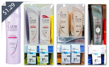Clear-Shampoo-or-Conditioner-Coupon