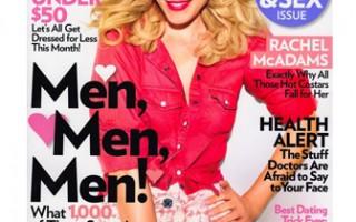 Glamour-MagazineFeature