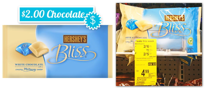 Hershey's-Bliss-Coupon