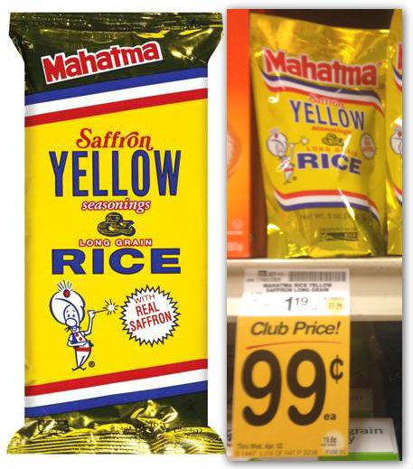 Mahatma Rice Coupon