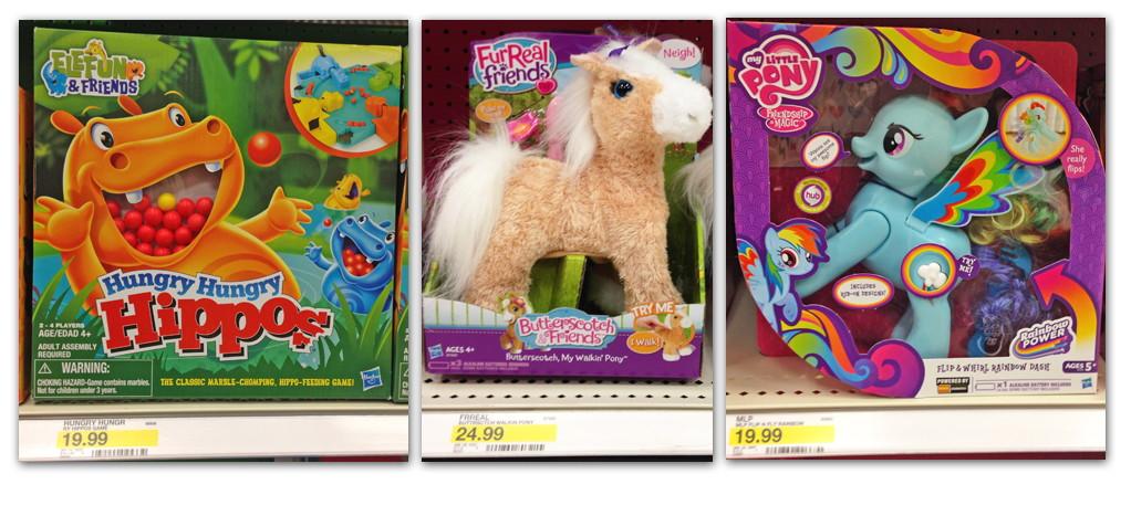 Toys Coupon