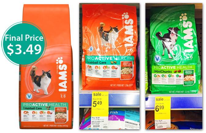Iams-Pet-Food-Coupon