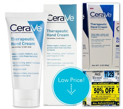photo regarding Cerave Coupons Printable named Cerave lotion discount coupons 2018 / Nathan burton coupon code