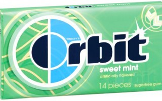 Orbit-Coupon