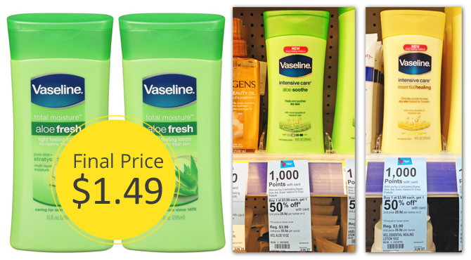 Vaseline-Catalina-Coupon