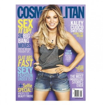 CosmoFeature