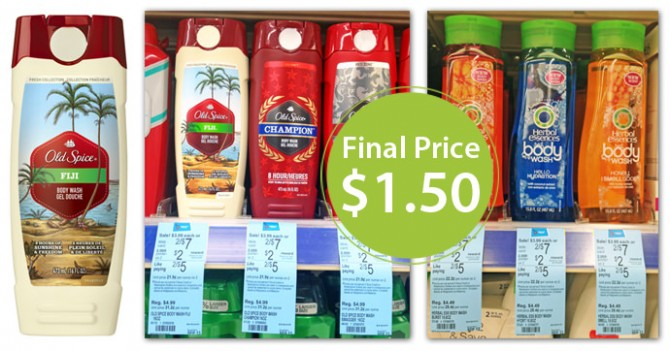 Old-Spice-and-Herbal-Essences-Coupons