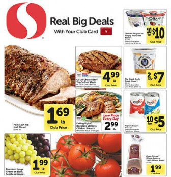 Safeway ad 9.7 coupon