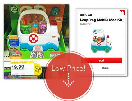 Leap-Frog-Target-Cartwheel
