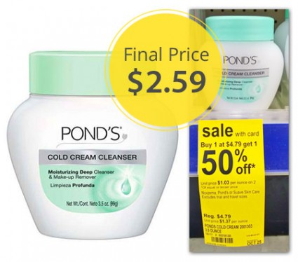 Pond's-Cold-Cream-Coupon