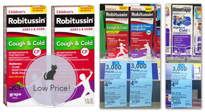 Robitussin-and-Dimetapp-Coupons