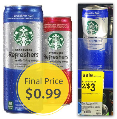 Starbucks-Refreshers-Coupon