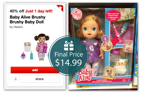 Baby ALive Target