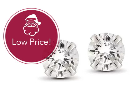 Two Carat Genuine White Topaz Studs, 90% Off–Only $5.00!