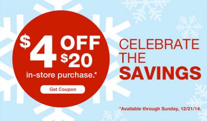 4 off 20 cvs coupon