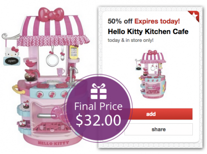 Hello Kitty Kitchen Cafe Target The Krazy Coupon Lady Smarter Couponing And Online Deals