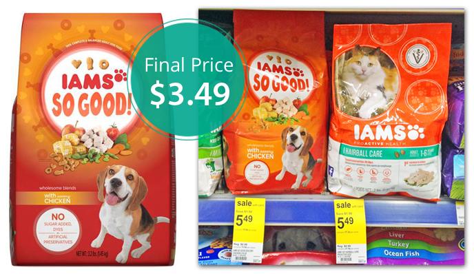 Pet food coupons canada 2018