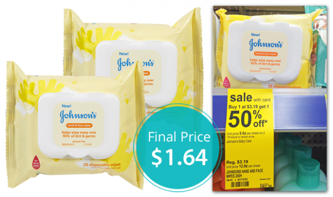 Johnson's-Baby-Coupon