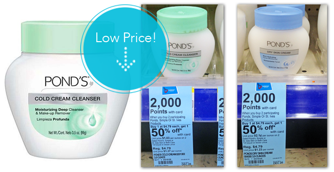 Pond's-Cleanser-Coupon