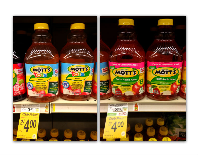 Mott's Juice Coupon