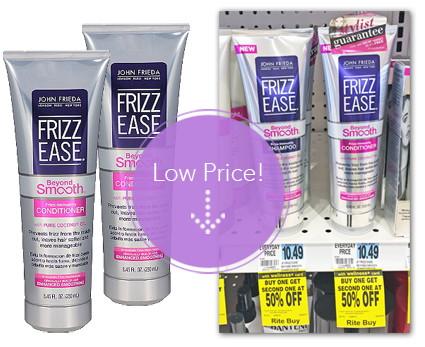 Frizz-Ease-Rite-Aid