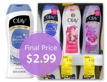 Olay printable coupons january 2018