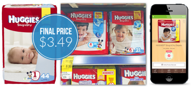 Huggies-Diaper-Coupon