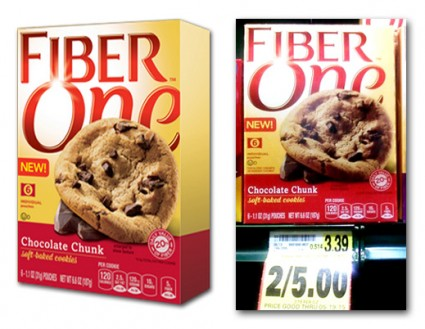 fiber one cookie coupon