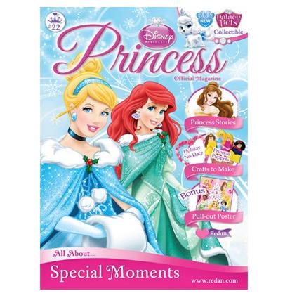 Disney-PrincessSlider