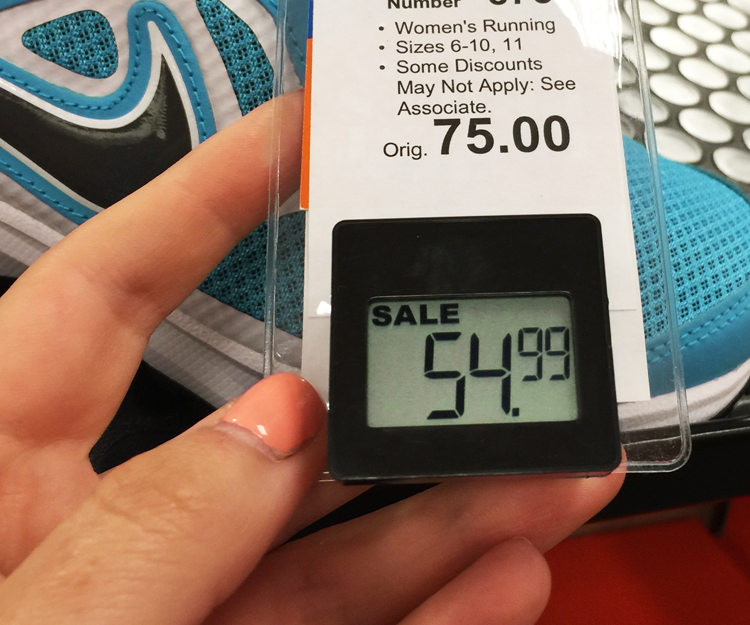 kohls price adjustment