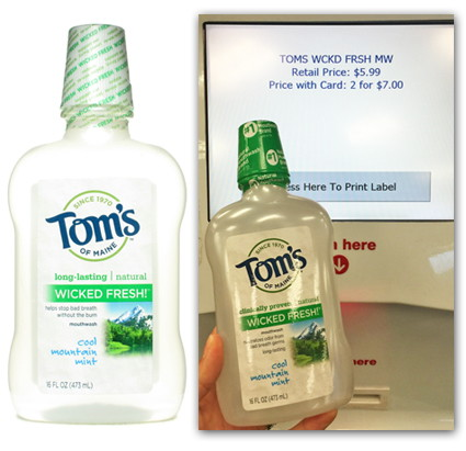 cvs-toms-mouthwash