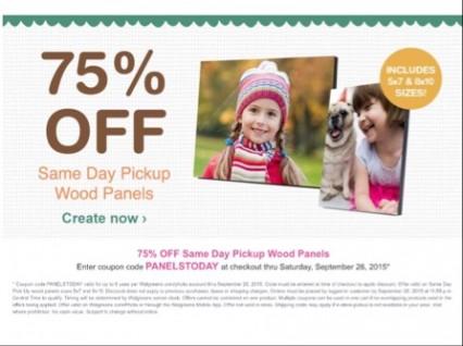 Walgreens wood panel photo coupon