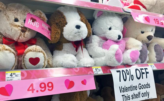 Valentine Deals K 2.22