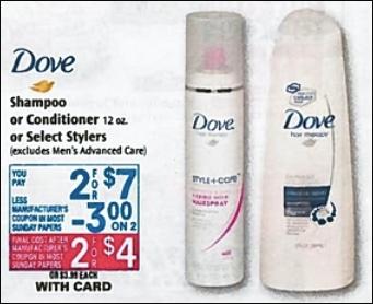 dove-coupon-427b