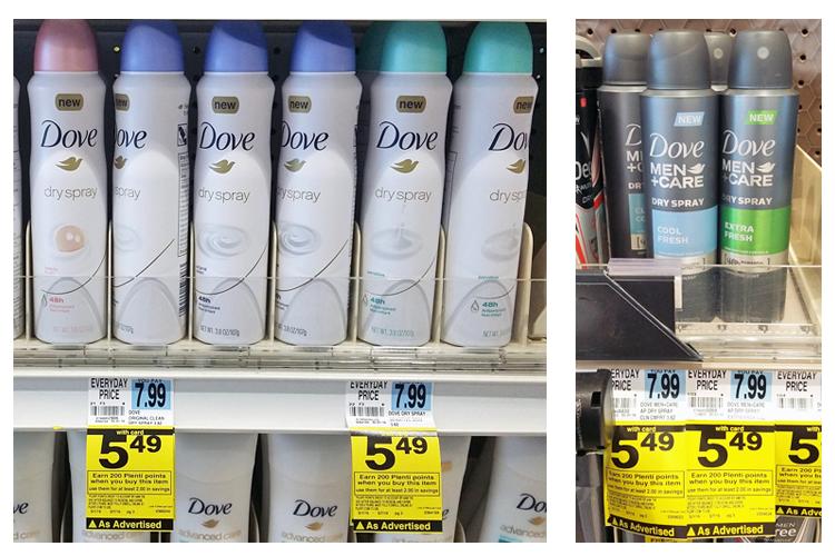 dove-coupon-53