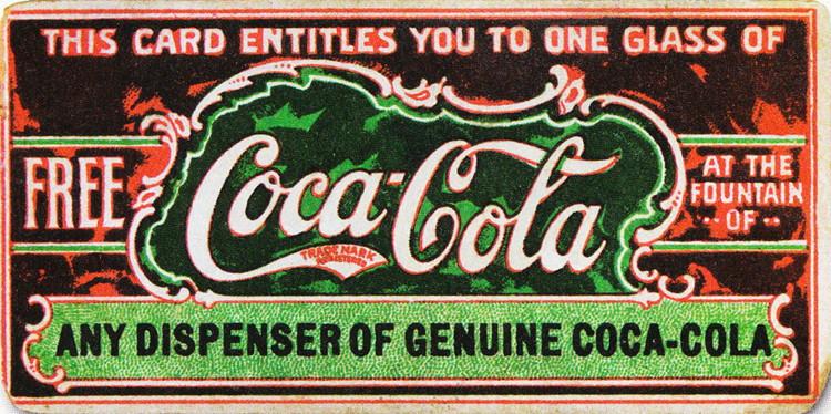 cola-coupon