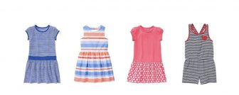 Gymboree: Dresses, Jeans & More, Only $7.99!