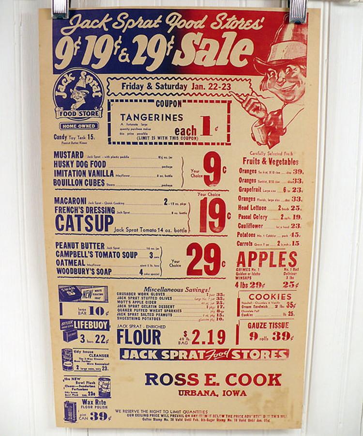 vintage-grocer-poster-2