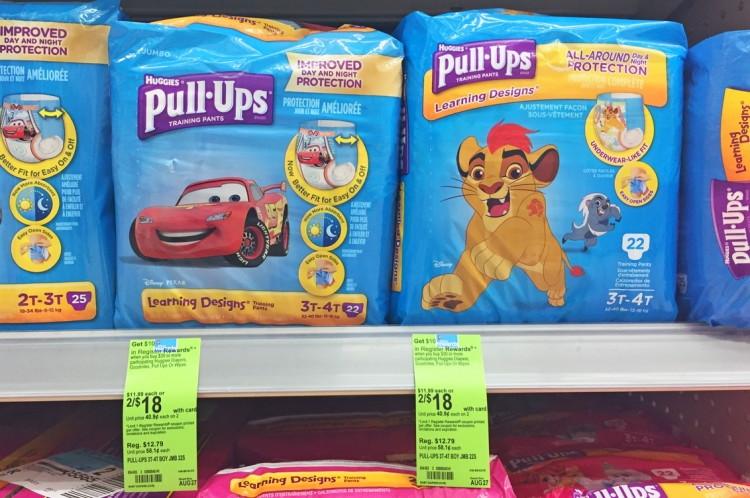 Pull-Ups-Coupon-K-8.22
