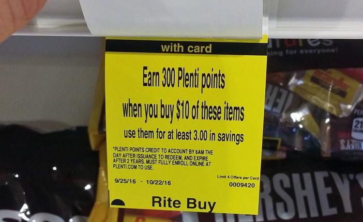 m&m's-coupon-925a