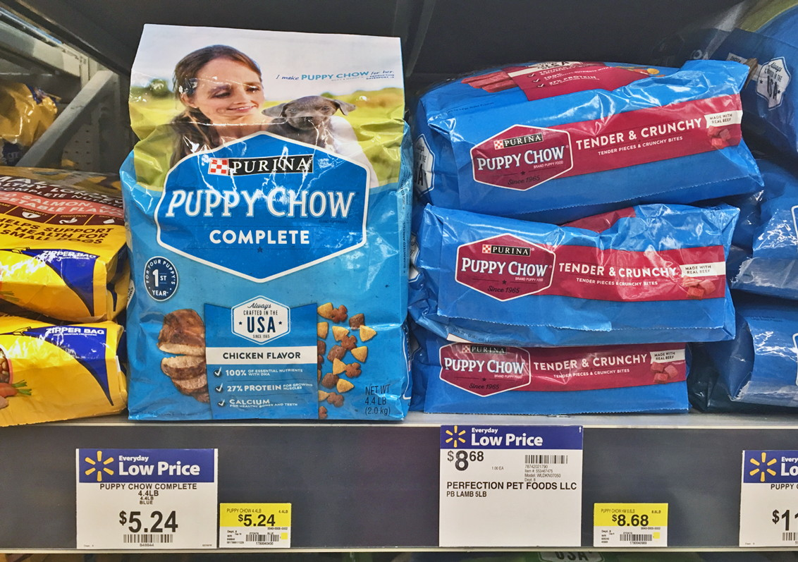 bogo coupon purina puppy chow only 2 75 at walmart