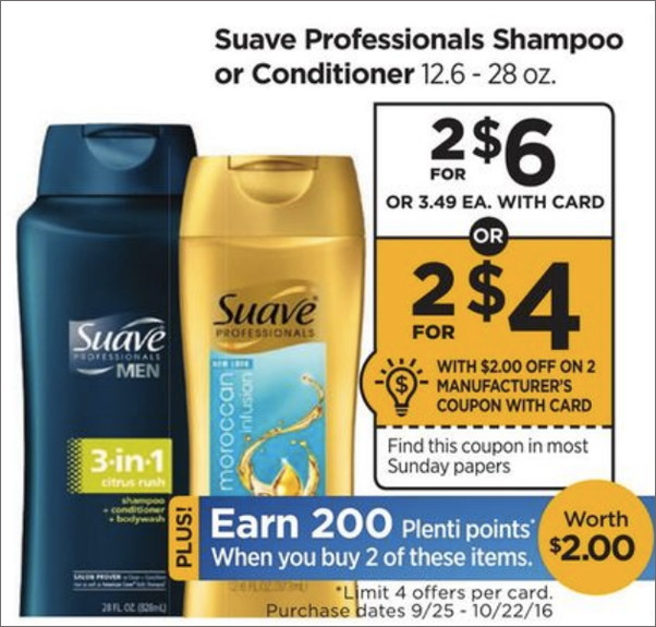 suave-gold-coupon-925a