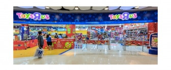 """Get Ready for Black Friday–Over $10 Off Toys """"R"""" Us Gift Cards!"""