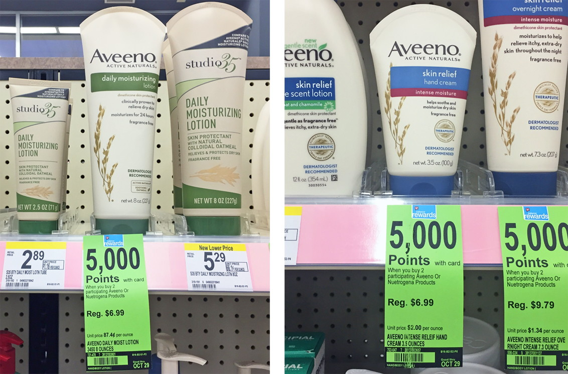 aveeno-lotion-coupon-k-10-26