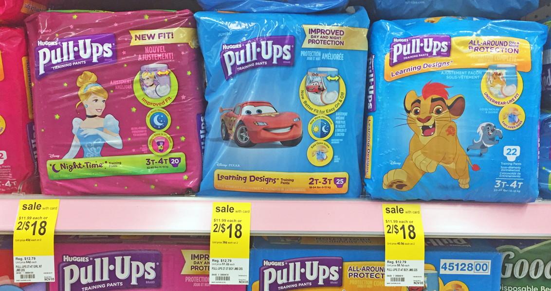 pull-ups-coupon-k-10-5