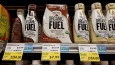Organic Valley Fuel Shake Multipack, Only $3.99 at Whole Foods!